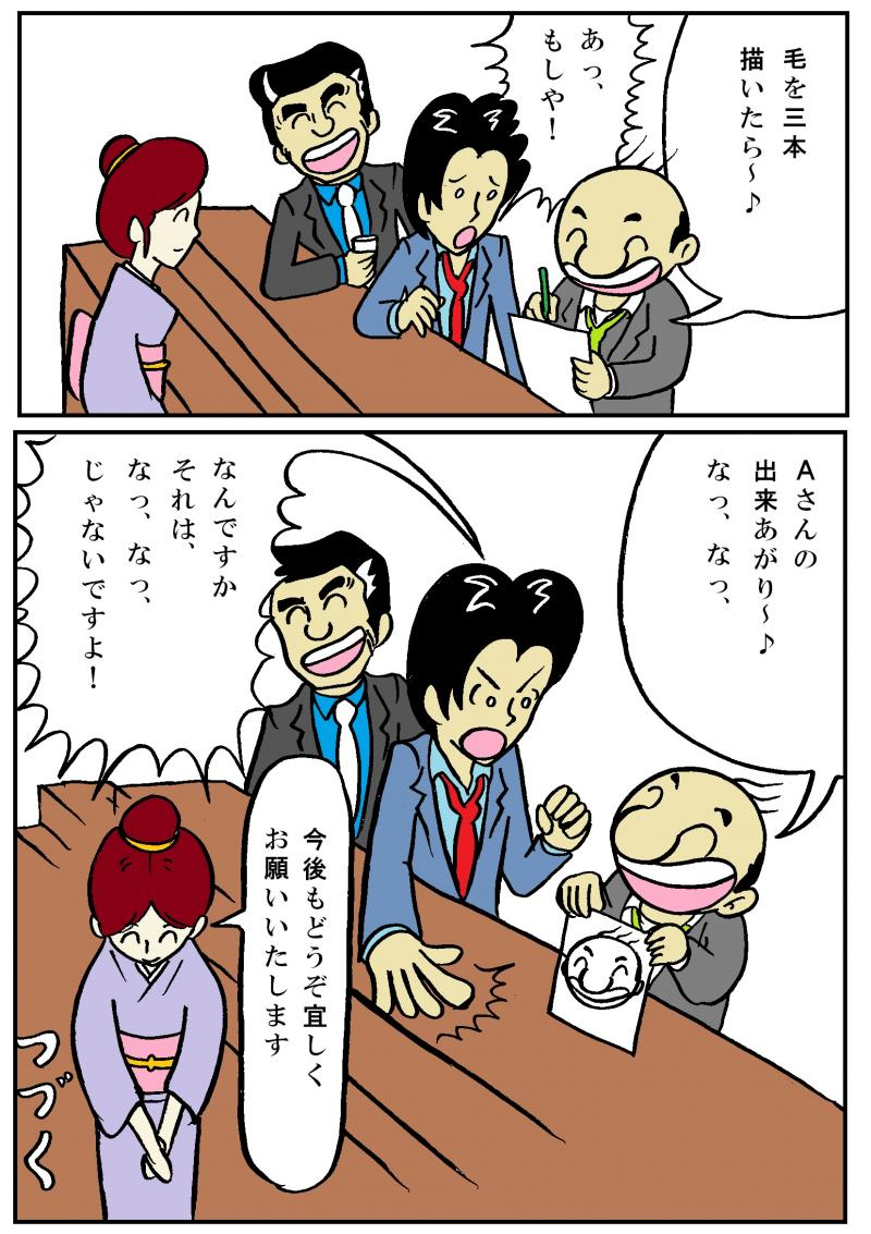100w_03_con.jpg
