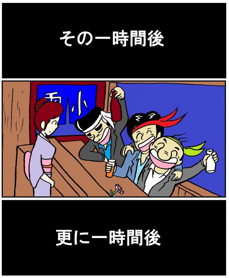 101w_02_con.jpg