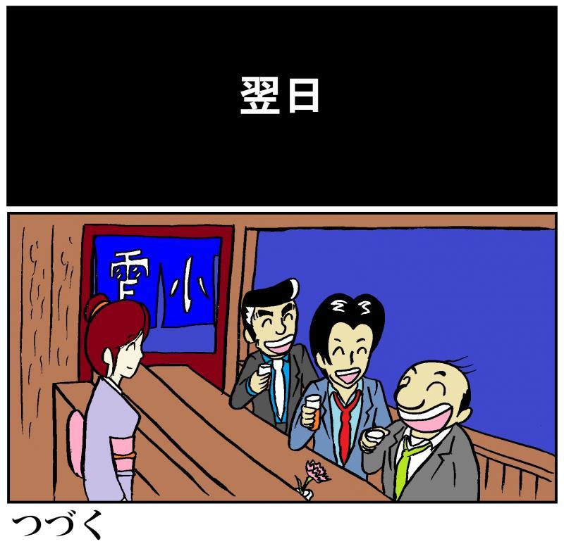 101w_04_con.jpg
