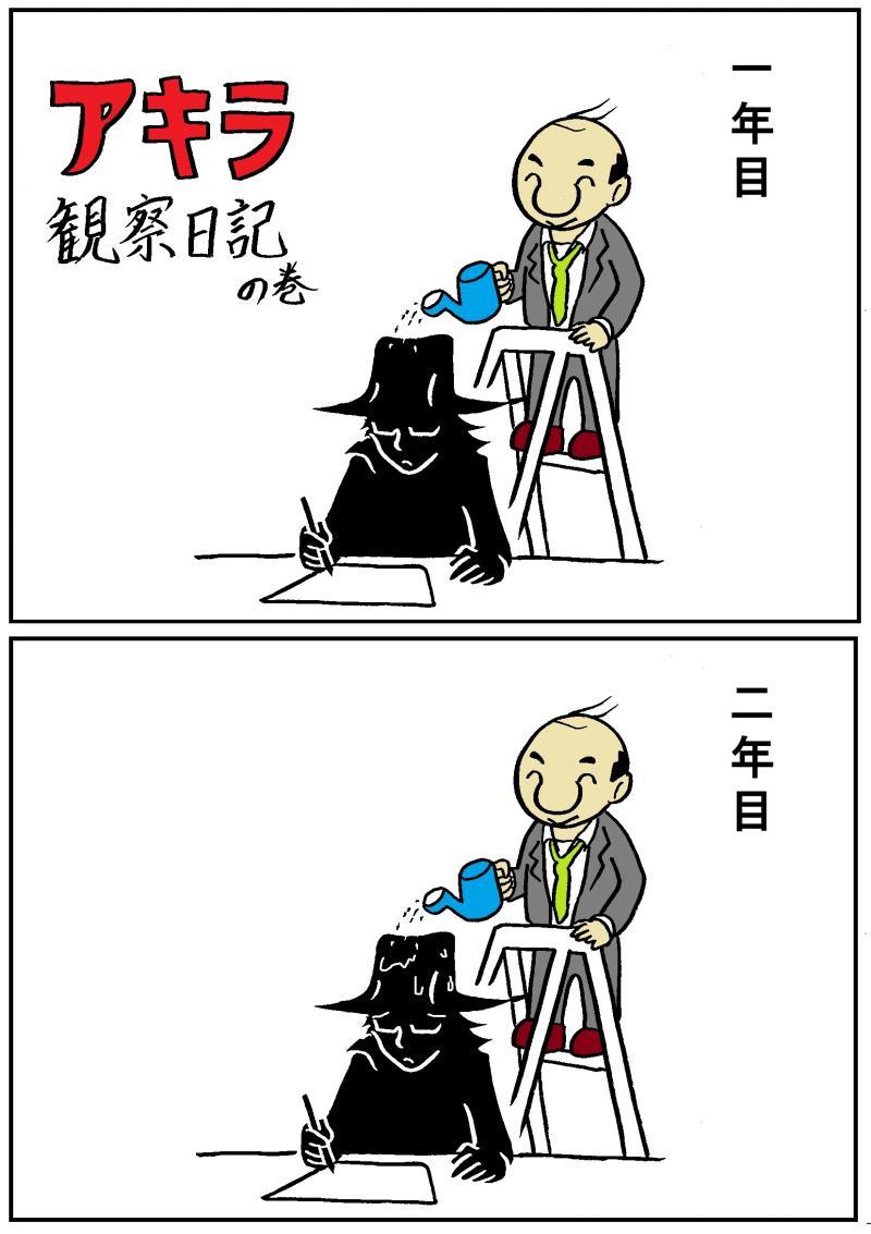 101w_06_con.jpg