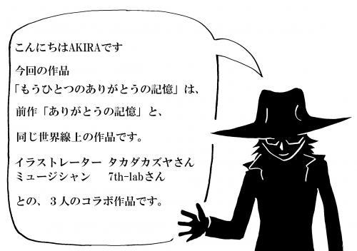 102w_1_con.jpg
