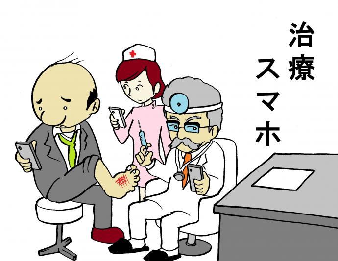 103w_10_con.jpg