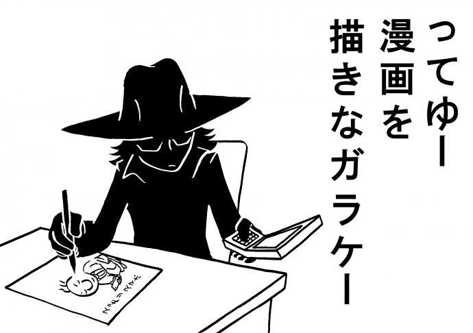 103w_23_con.jpg