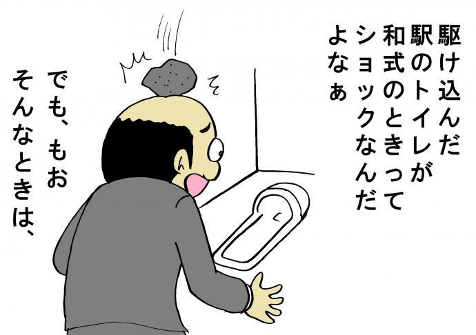 103w_24_con.jpg