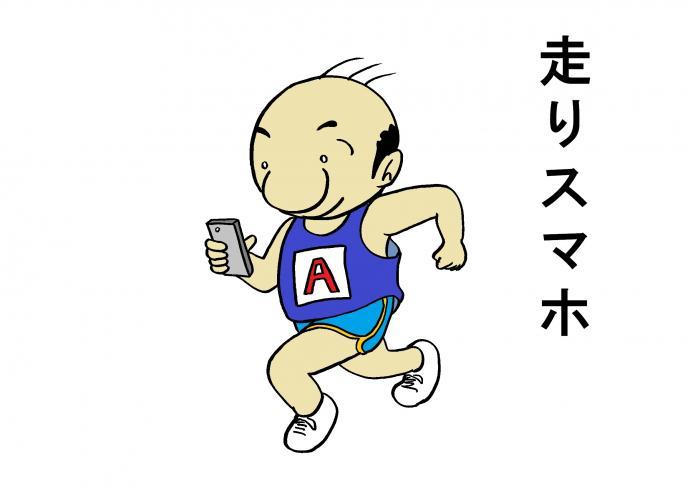 103w_2_con.jpg