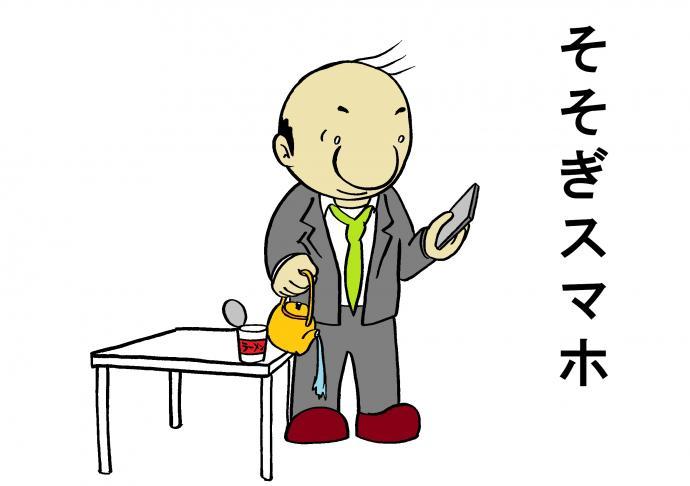 103w_8_1_con.jpg