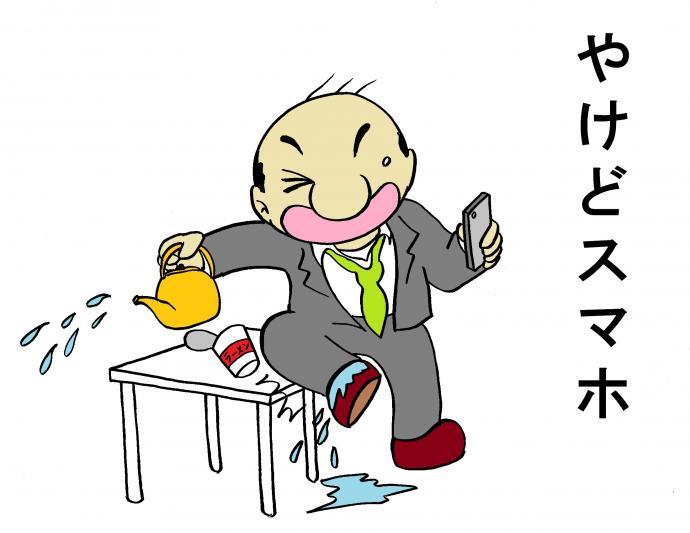 103w_9_con.jpg