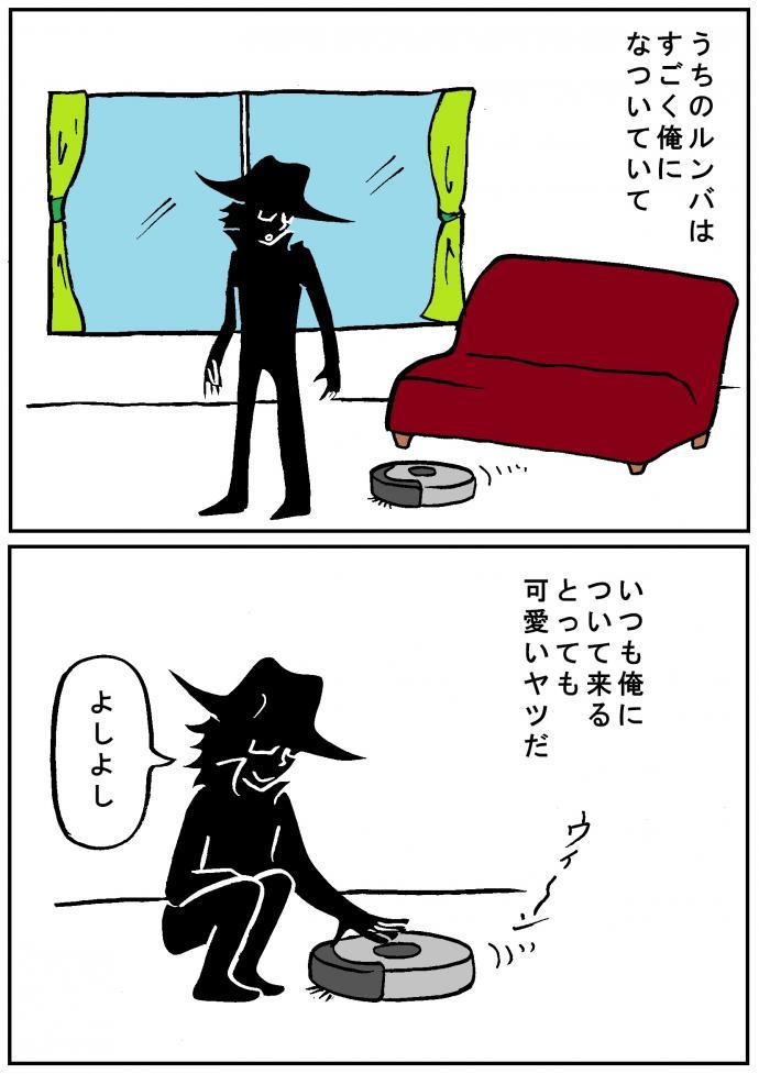 106w_01_con.jpg