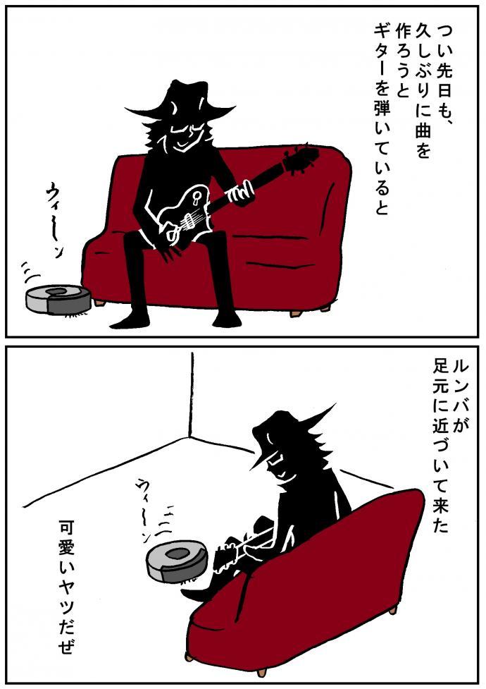106w_02_con.jpg