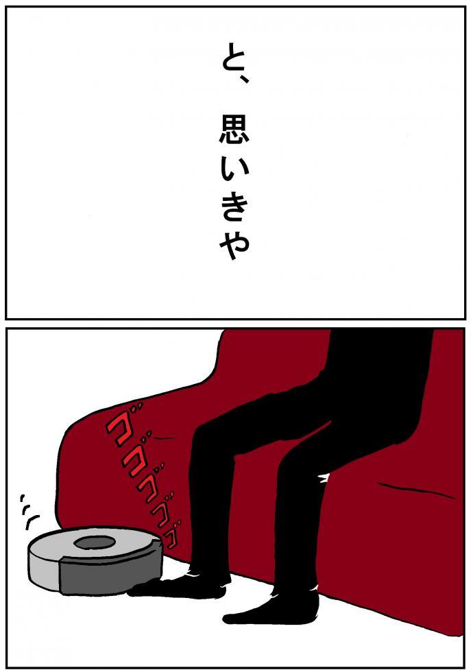 106w_03_con.jpg