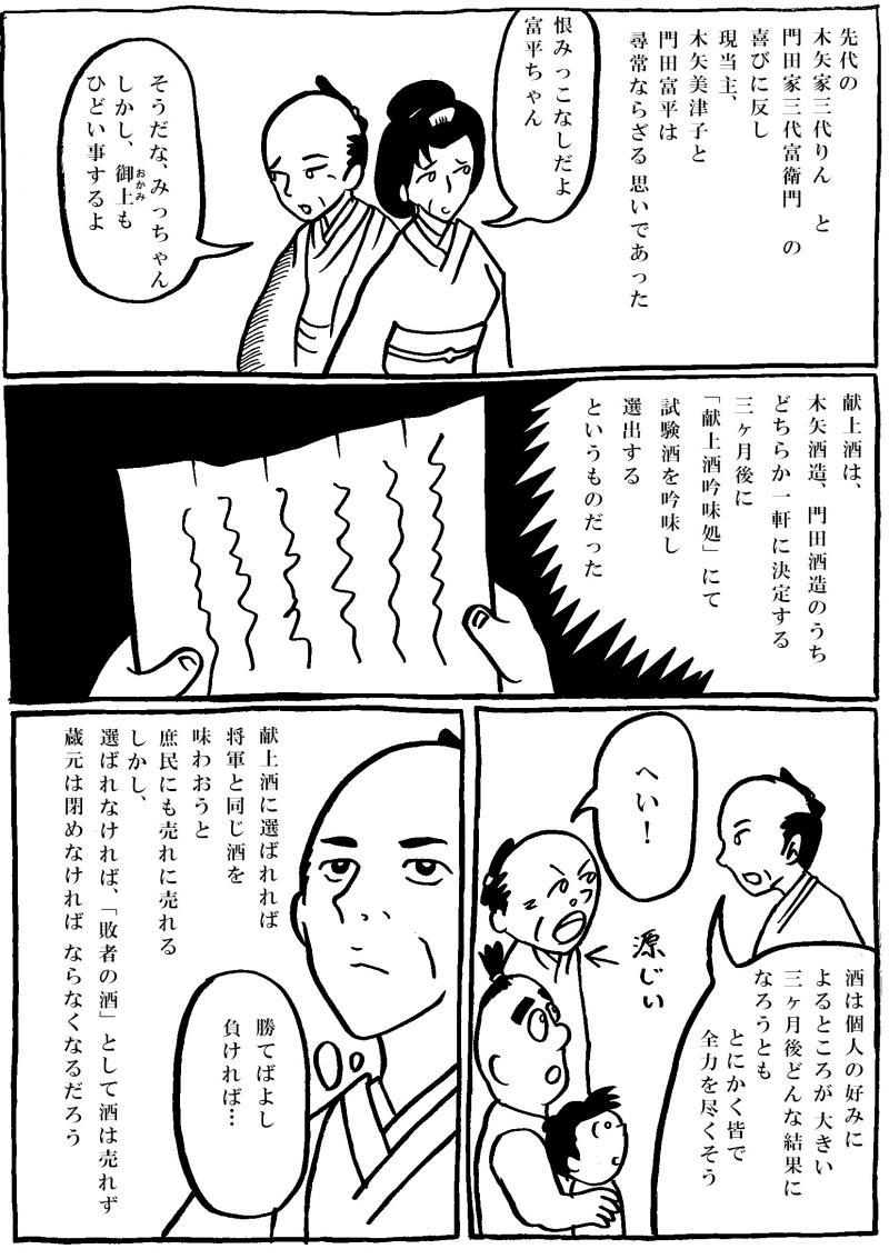 108w11_con.jpg