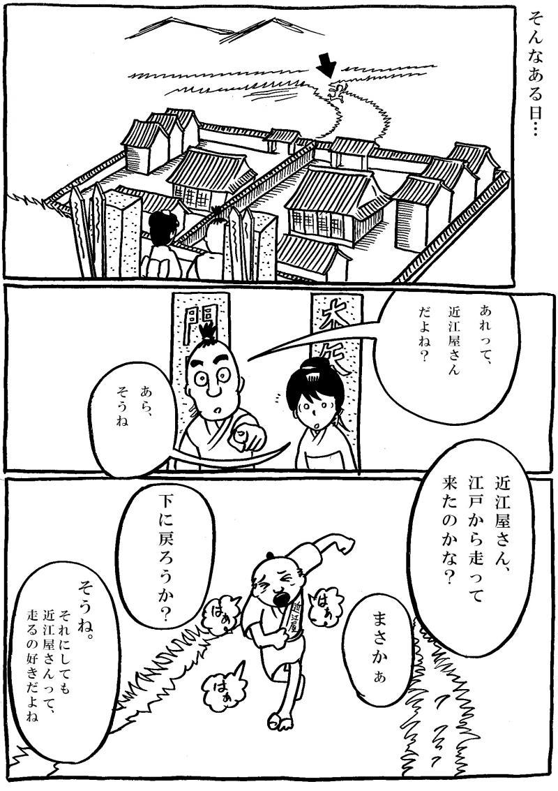 108w9_con.jpg