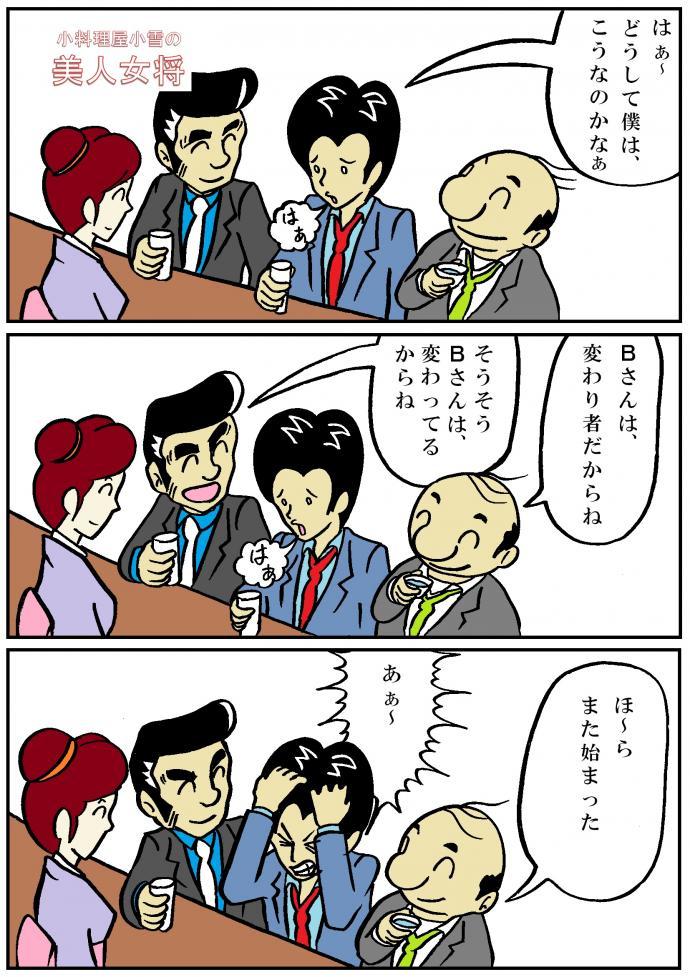 109w_1_con.jpg