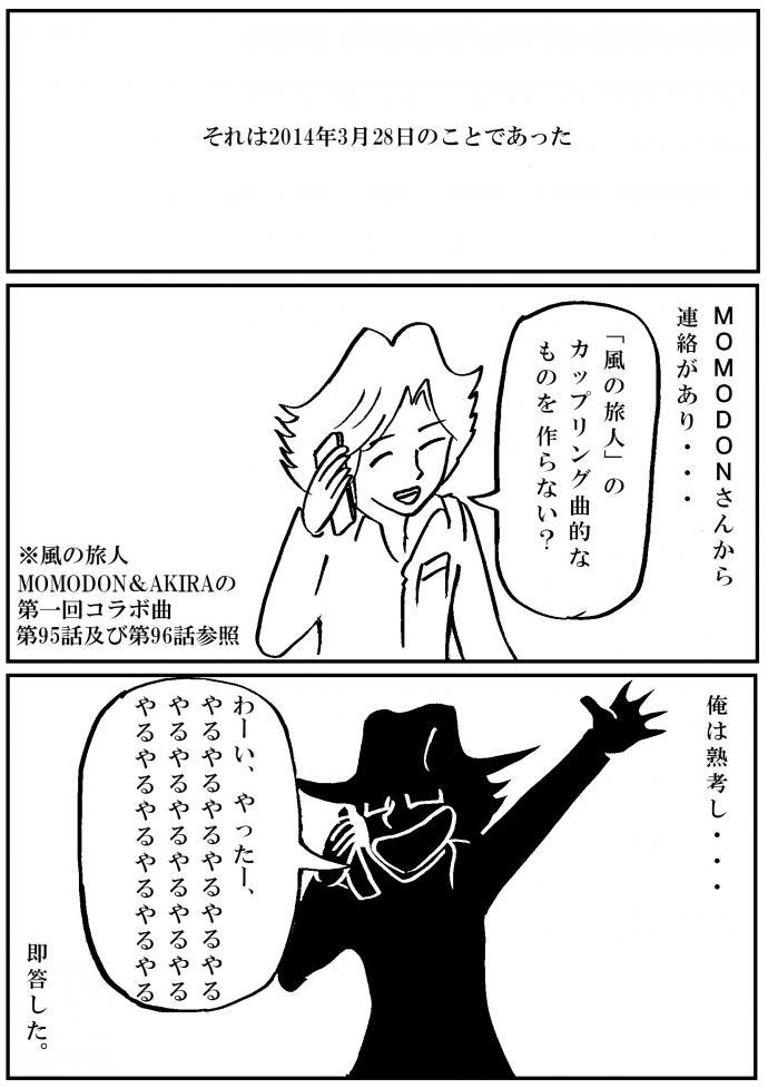 110w_01_con.jpg