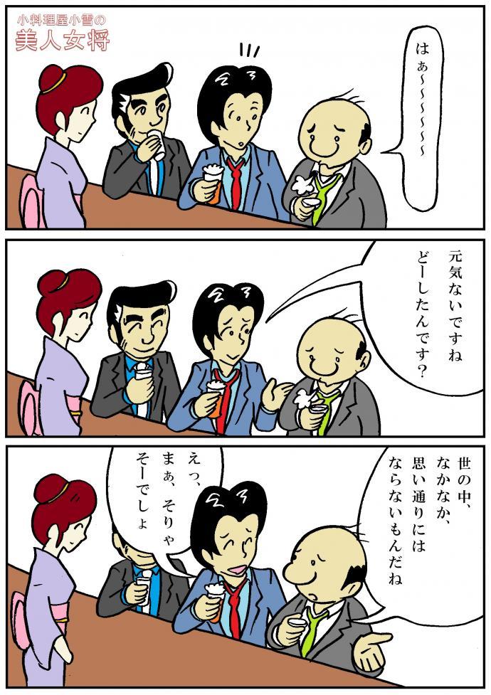 111w_01_con.jpg