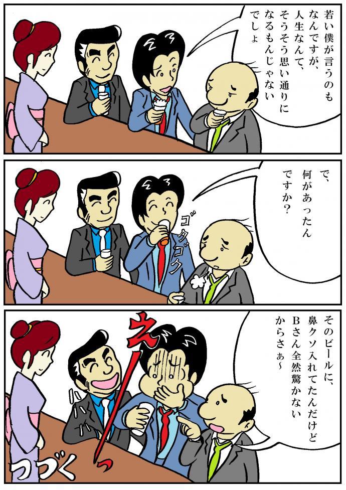 111w_02_con.jpg