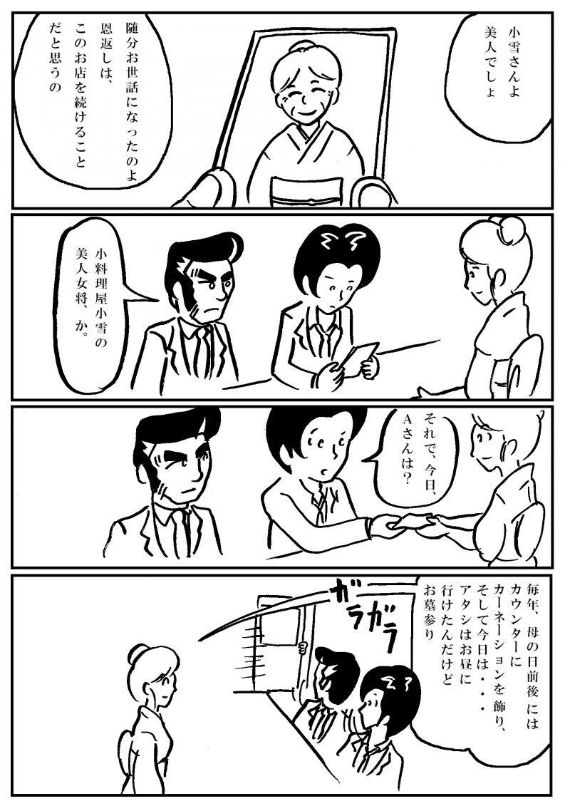 40_09_con.jpg