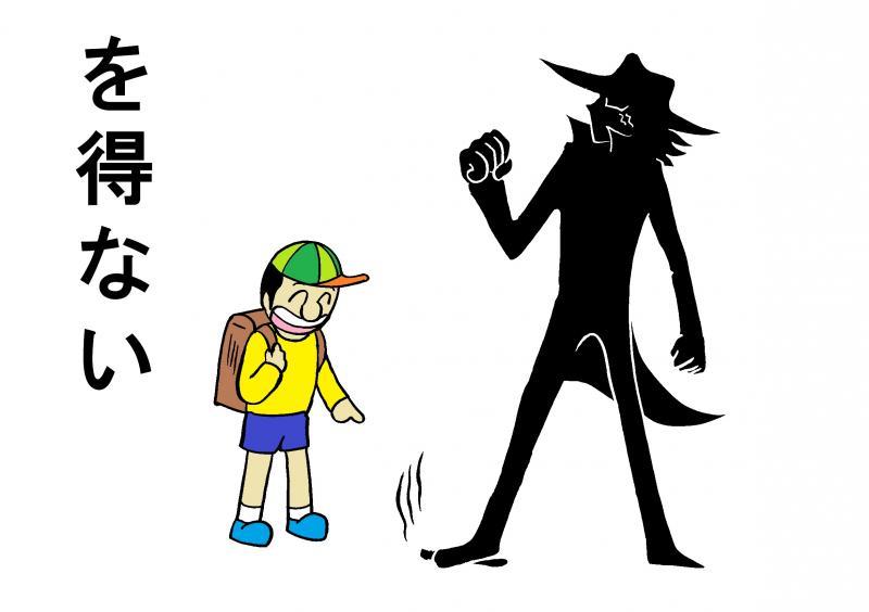 93w_02_con.jpg