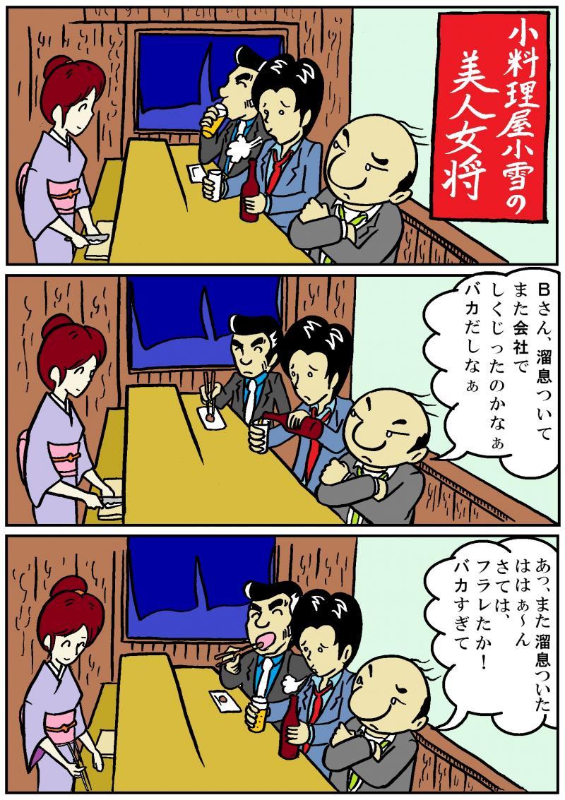 94w_01_con.jpg