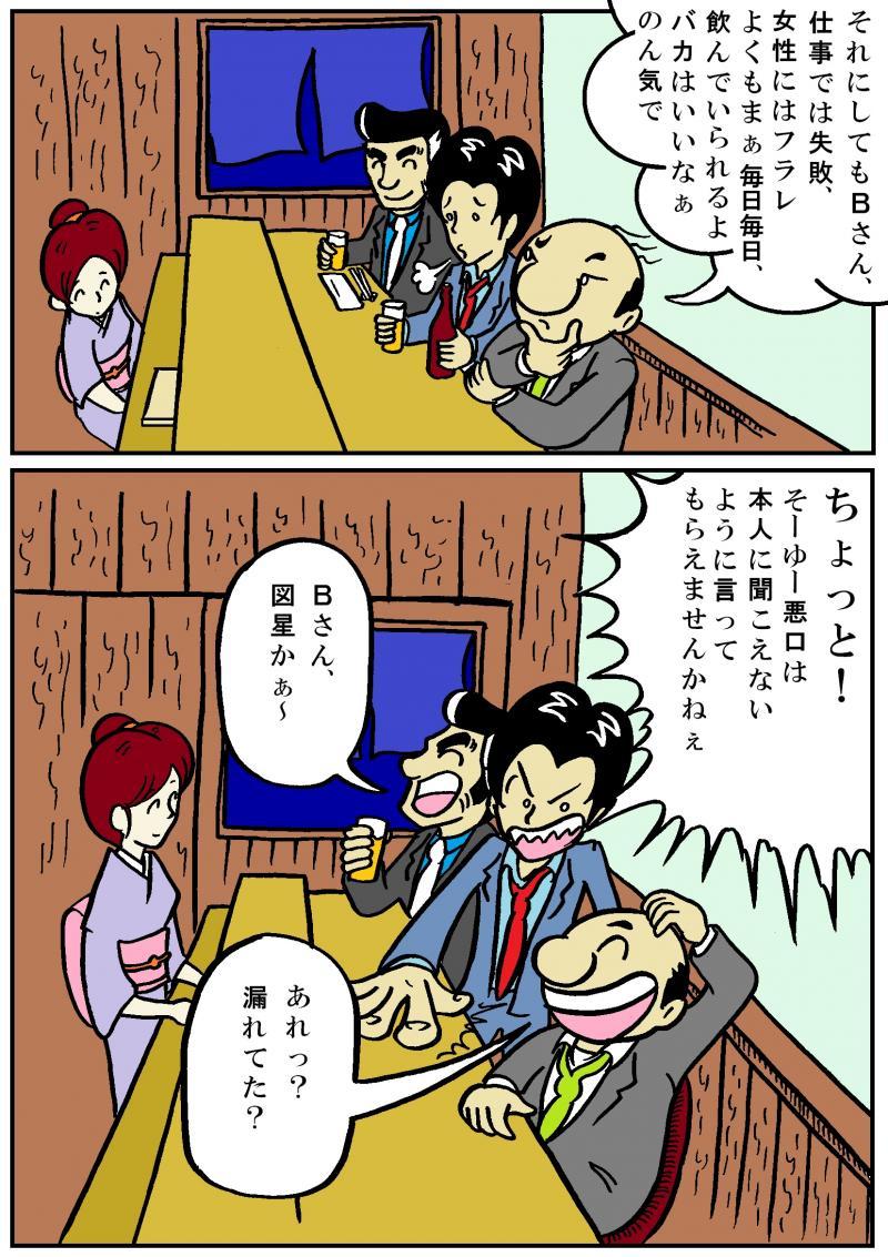 94w_02_con.jpg