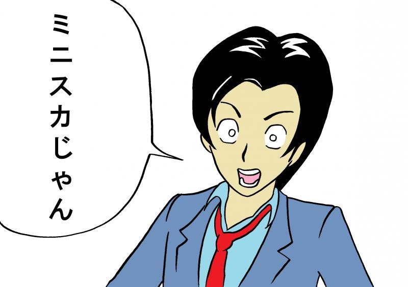 97w_2_con.jpg