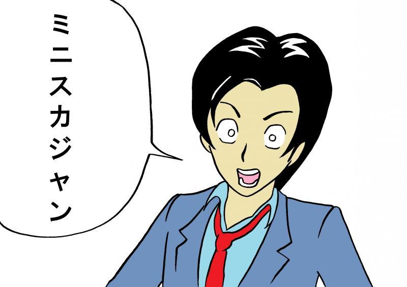 97w_6_con.jpg