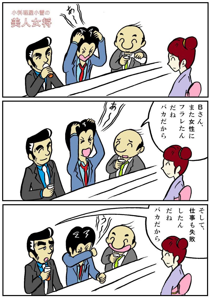 98w_01_con.jpg
