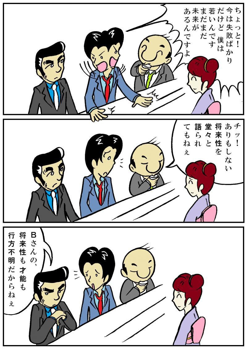 98w_02_con.jpg