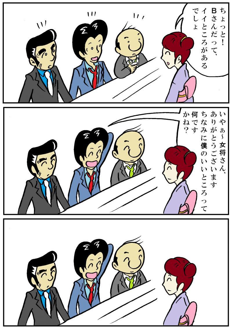 98w_03_con.jpg