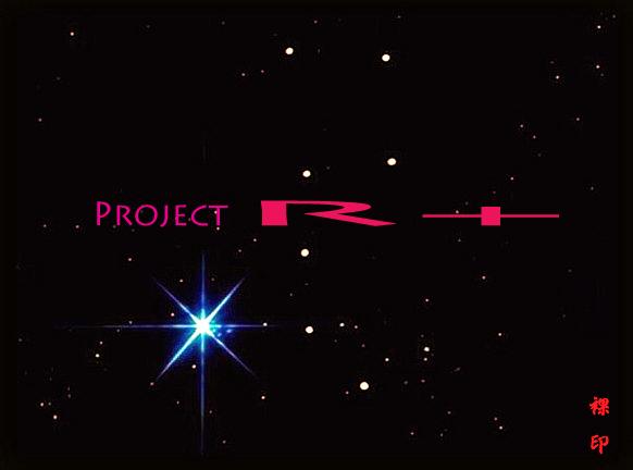 project-R+.jpg