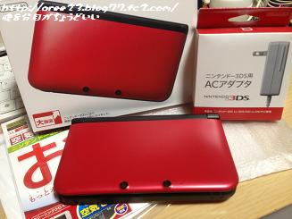 3DS LL①