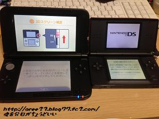3DS LL③