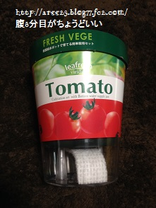トマト(栽培キット①)