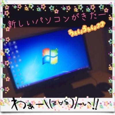 デスクトップ(モニター)