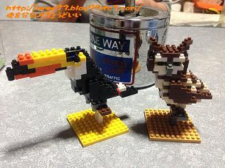 nanoblock オニオオハシとワシミミズク