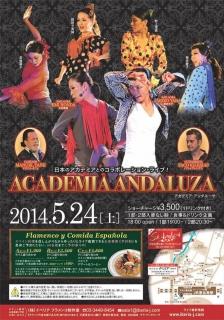 120140524 academia_R
