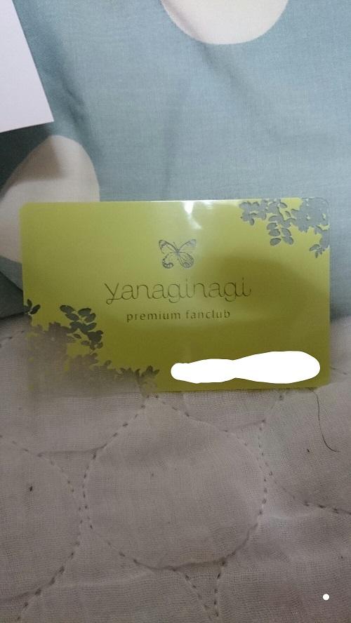 rakugaki_20140623180832248かな