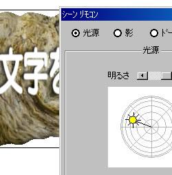 p7_37.jpg