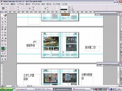 カタログ編集画面.jpg