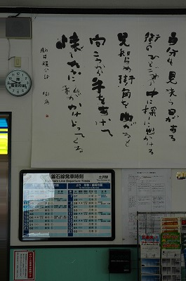 s-DSC_0109.jpg
