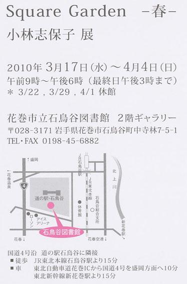 石図地図.jpg