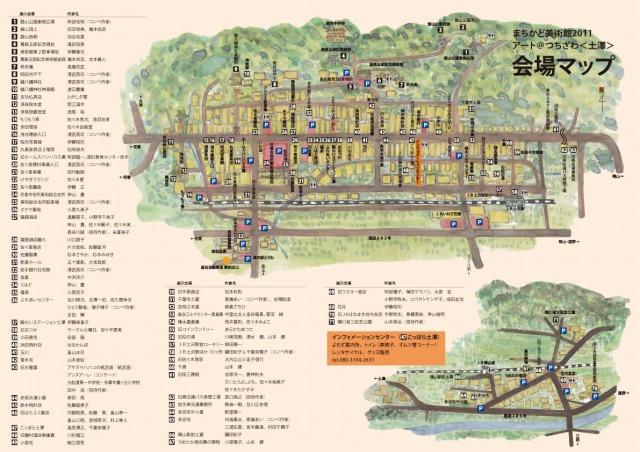 A3観音折_内側 [2001map]入稿用 10s-.jpg