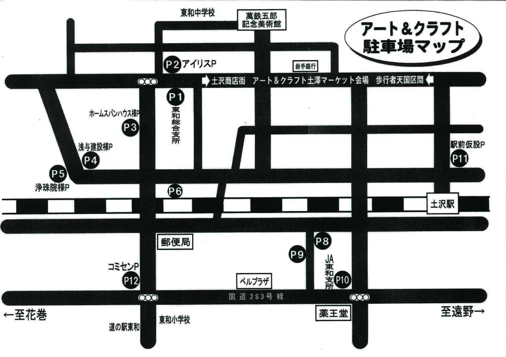 s駐車場マップ.jpg