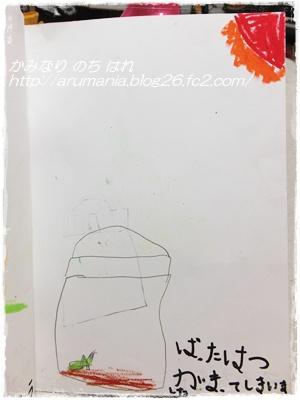 作・絵 コムスメ