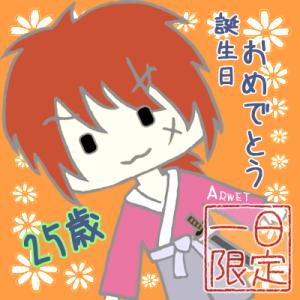 kenshin_icon2_2.png