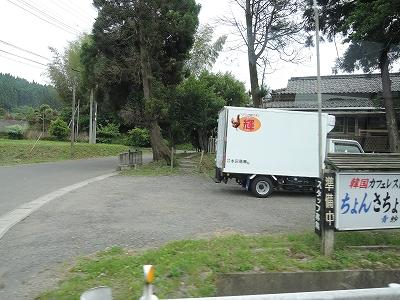 s-DSCN8412.jpg