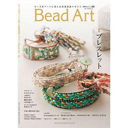 beadsart-vol-10.jpg