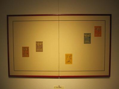 H26年2月小田原中RC展 022