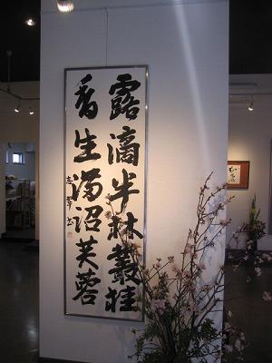 H26年4月竹陽書展 004
