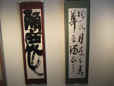 H26年4月竹陽書展 005